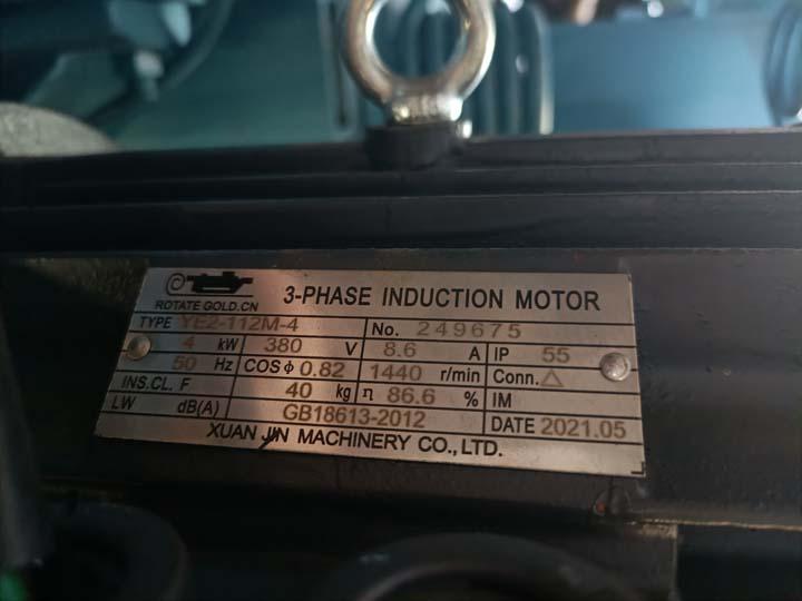 3-phase motor for the log debarker machine